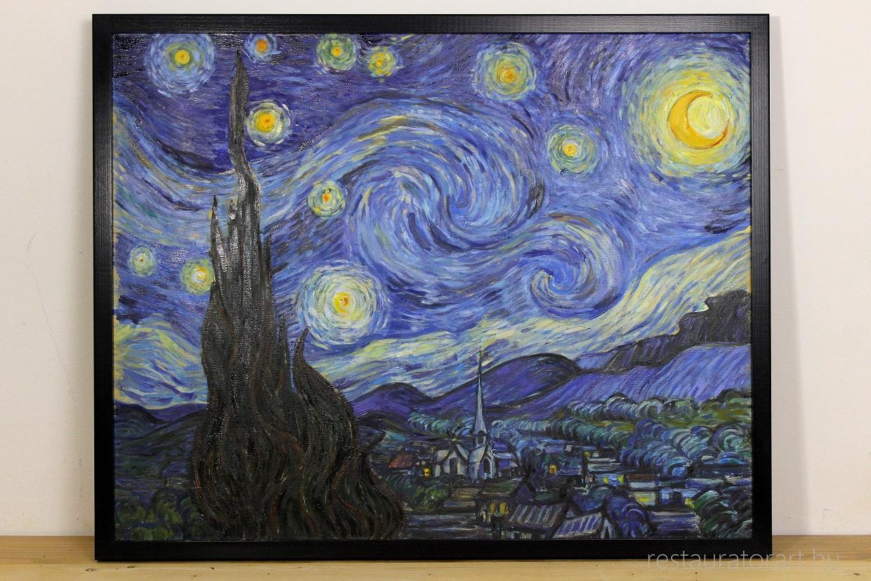 olajfestmeny masolat van gogh starry night copy reproduction art painting (2)